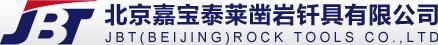 北京嘉宝泰来凿岩钎具有限公司